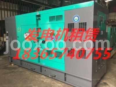 莱芜发电机租赁出租柴油发电机组