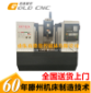 供应高德數控銑床機床XK7132數控銑床
