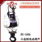 家用小金刚电动葫芦-台湾小金刚电动葫芦-质量可靠