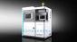 国内金属3D打印机SLM-150
